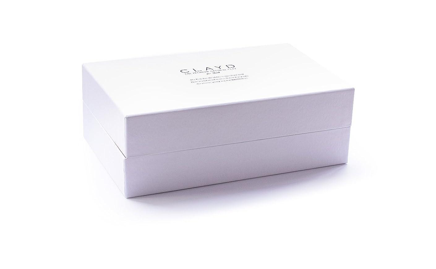 手書き大腿コミットメントCLAYD for Bath(クレイドフォーバス)MONTH BOX(31袋入)