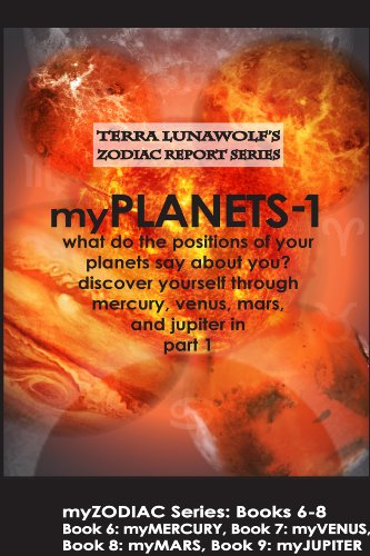myPLANETS-1 (myZODIAC Book 0) (English Edition)