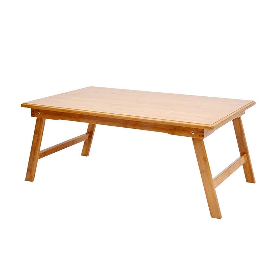 船上ジョージバーナードスプーンQFF-コンピュータデスク ベッドデスク折りたたみ可能な厚い寮の部屋ラップトップテーブルの家庭の居間バルコニーのコーヒーテーブル簡潔な学習テーブル 研究テーブル (サイズ さいず : 60*40*25cm)