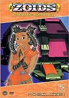 Zoids 5: Chaotic Century - Mobilize [DVD] [Import]