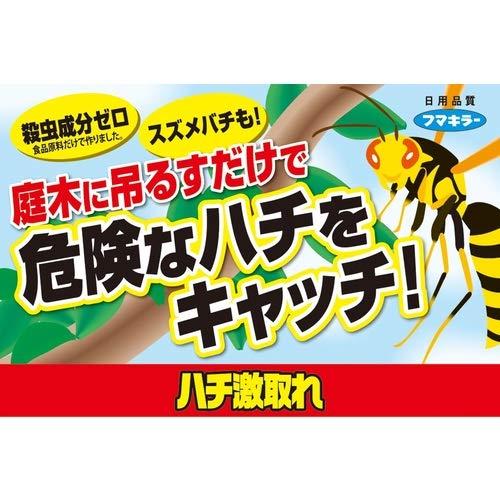 嫌い スズメバチ な 匂い が スズメバチ が