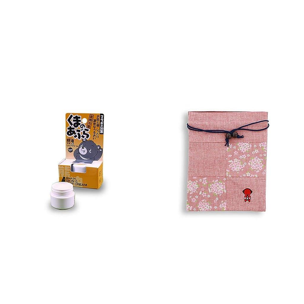 夜間代表団空洞[2点セット] 信州木曽 くまのあぶら 熊油スキン&リップクリーム(9g)?おねがいさるぼぼ 巾着【ピンク】