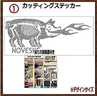 ① NOVESUKE カッティングステッカー (シルバー, 20x8cm 【3枚組】)