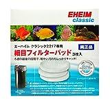 Eheim External Classic 600 - Almohadilla de Filtro (3 Piezas)