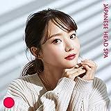 Simple Asian Beauty