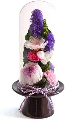 Makefuture 紫苑 M プリザーブドフラワー 仏花 ガラスドーム お悔やみ お手入れ不要 単品