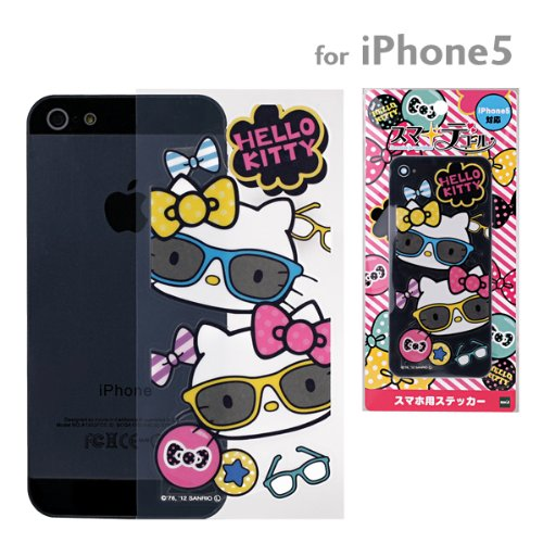 Sanrio Character Decoration Sticker Ver.2 for Smartphone (Hello Kitty with Glasses)