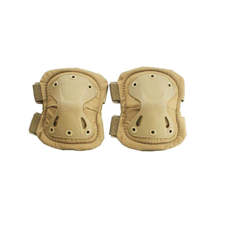 ルビーピーク勇気COLORFUH スポーツ用品 戦術的な保護具膝パッド肘リストバンドエアガンペイントボール狩猟狩猟スケートボードスクーター膝スポーツ安全肘パッド