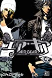 Air Gear T22 - Format Kindle - 4,49 €