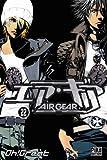 Air Gear, Tome 22