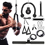 WOOSL Pulley System Gym,Home Gym Equipment,LAT and Lift Pull Down Machine,Workout Equipment for Home Workouts-Silent Pulley,Fixed Cable,Loading Pin,Tricep Rope,Straight Bar