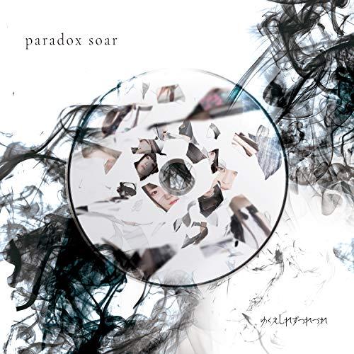 paradox soar
