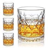 Best Whiskey Glasses - Whiskey Glasses Set of 4, Aoeoe 11 OZ Review
