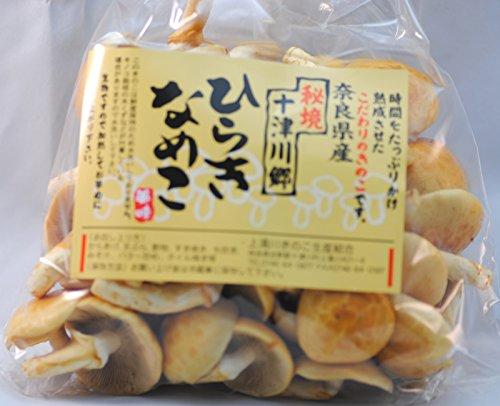 奈良産 ひらき 熟成 なめこ 約170g 産地直送 国産 きのこ キノコ