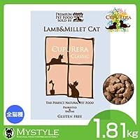 クプレラ ラム&ミレット キャットフード CUPURERA キャット 4.54kg 幼猫~高齢猫まで対応