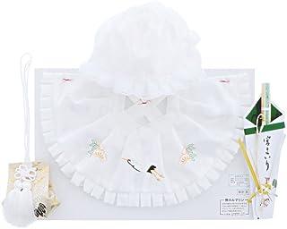 [ 京都きもの町 ] お宮参り 男の子用 フードセット 白色 フード(帽子) よだれかけ お守り袋 末広扇子 4点セット 化粧箱付き [Baby Product]