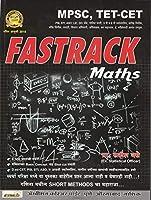 Fastrack Maths - Marathi