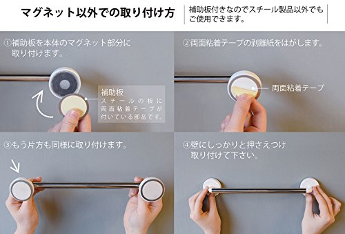 ライクイット(like-it)キッチン収納マグネットエキスパンドハンガー幅28.5~43×D3.8×H4.5cmホワイト日本製Mag-On8073
