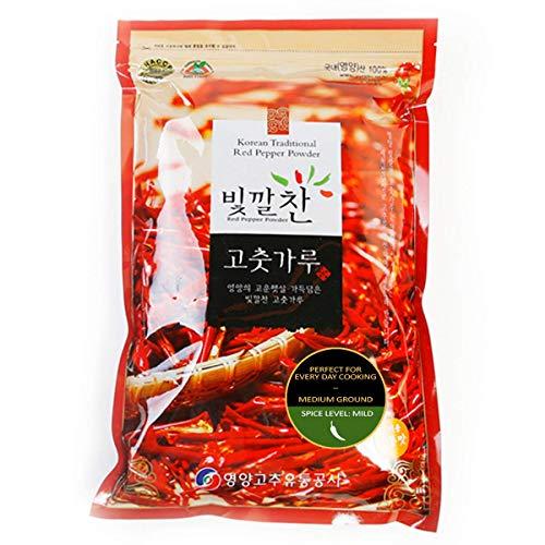 Premium Korean Origin Red Pepper Powder Chili Flakes Gochugaru From South Korean Region of Yeong Yang Korea - 1.1 lbs, Mild Spice - Medium Ground - Ideal for Everyday Cooking