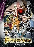 The treasures of Sendai Vol2 (Japanese Edition)