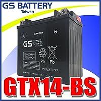 台湾GS GTX14-BS 互換 YTX14-BS FTX14-BS DTX14-BS XJR1200 ZZR1100 W650 ZX12-R バルカン800 スカイウェイブ イントルーダーLC 初期充電済 即使用可能