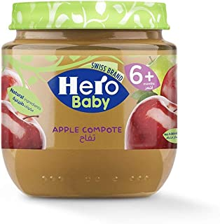 Hero Baby Apple Compote Jar, 125 gm