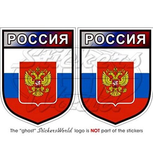 7,6/cm Stickers x2 Bumper en vinyle autocollants Ukraine ukra/ïna ukrainien Bouclier 75/mm