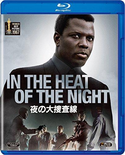 夜の大捜査線 [AmazonDVDコレクション] [Blu-ray]