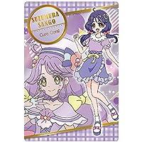 トロピカル~ジュ!プリキュア キラキラカードグミ [8.涼村さんご](単品)※カードのみです。お菓子は付属しません。