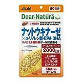 ディアナチュラスタイル ナットウキナーゼ×α-リノレン酸・EPA・DHA 60粒 (60日分)
