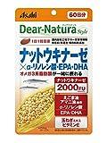 ディアナチュラスタイル ナットウキナーゼ×α-リノレン酸・EPA・DHA 60粒入り(60日分)