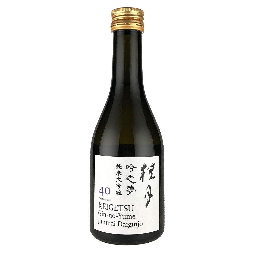 セマフォランタン過半数桂月 吟之夢 純米大吟醸40 (300ml)