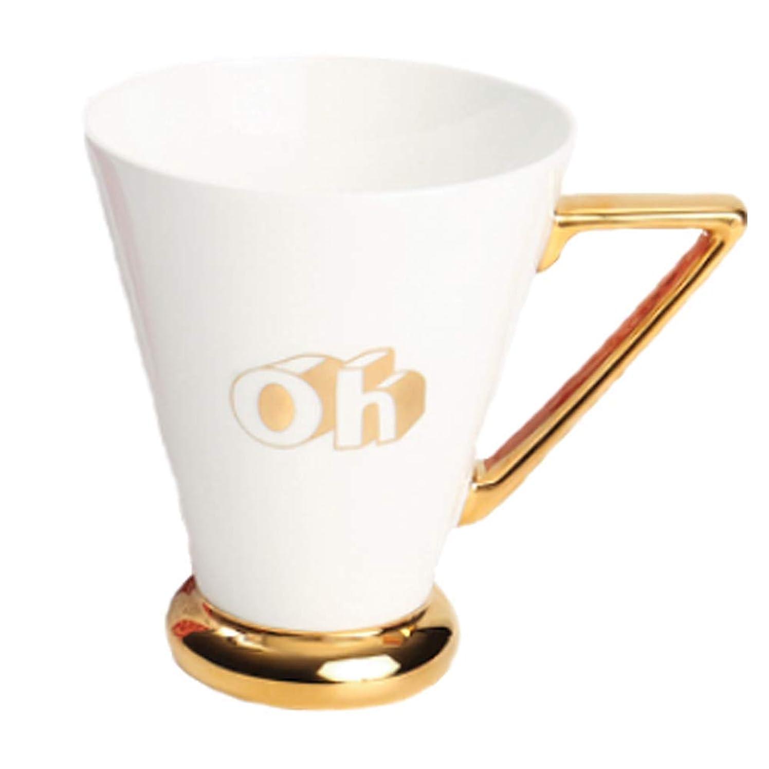 酒原点佐賀Exquisitxマグ、コニカルモダン時代シリーズ、セラミックカップミルクカップ朝食カップコーヒーカップ、ギフトホームオフィスカップセラミックカップ