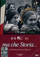 Ma Che Storia ... [Italian Edition]