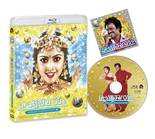 ボリウッド!インド映画人気おすすめランキング25選【ダンスありコメディあり!】