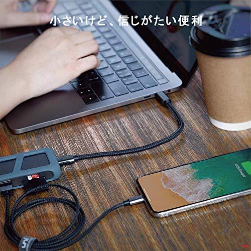 51MLlYnHzkL-「uni USB Type-C HUB 8ポート」を購入したのでレビュー!Chromebookにちょうど良いUSB-Cハブ