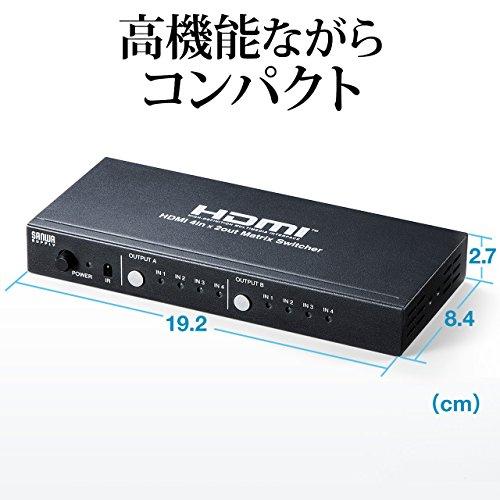 サンワサプライ『HDMIマトリックスセレクター(400-SW026)』