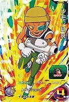 スーパードラゴンボールヒーローズ/UM6-067 レモ:BR SR
