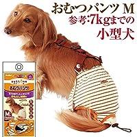 犬用 おむつパンツ M (サスペンダー 付き)老犬介護・生理・サニタリーパンツ カバー