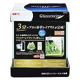 ジェックス グラステリア アクアキャンバス サイレントセット 200キューブH