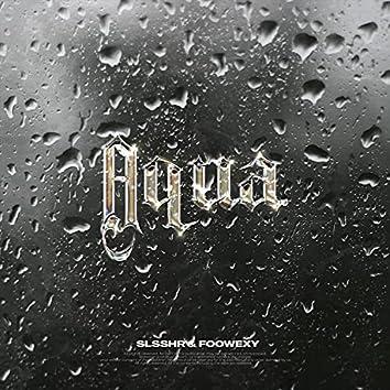 Aqua (prod Koda Beats)