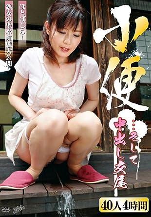 Pee japan tv