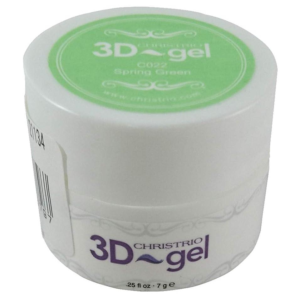 どちらも些細な分離するCHRISTRIO 3Dジェル 7g C022 スプリンググリーン
