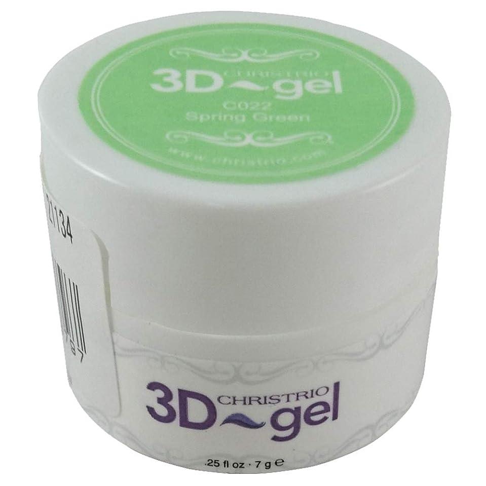 手のひら退屈な醜いCHRISTRIO 3Dジェル 7g C022 スプリンググリーン