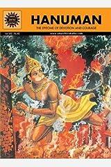 Hanuman (Amar Chitra Katha) (1) Kindle Edition