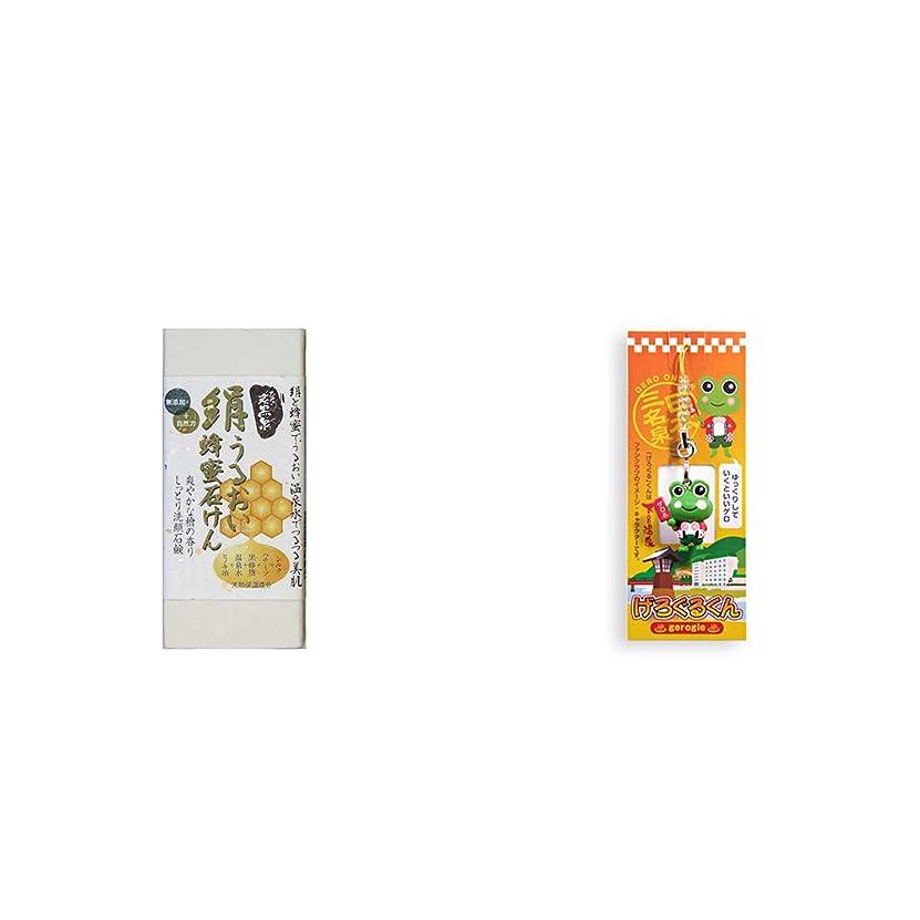 コントロール名誉焼く[2点セット] ひのき炭黒泉 絹うるおい蜂蜜石けん(75g×2)?下呂温泉ファンクラブのイメージキャラクター げろぐるくんストラップ