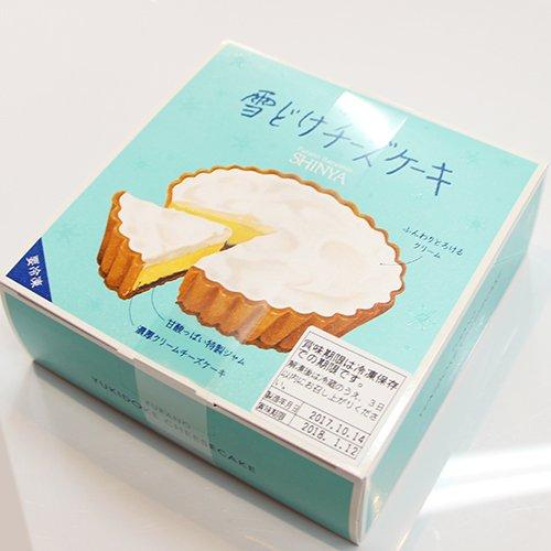 ふらの雪どけチーズケーキ 北海道限定 【凍】
