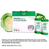 Organic Cabbage Juice Packs 30 Packs [100Ml]/Gift/Health Food/Drink/Parents/Children/Special Price/Concentrate/Vegetable Juice …