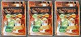 名古屋限定 名古屋土産 名古屋名物 コメダ珈琲店 メロンソーダ & レモンスカッシュ グミ 無果汁 香料使用 グミキャンディ 80gx3個 食べ試しセット