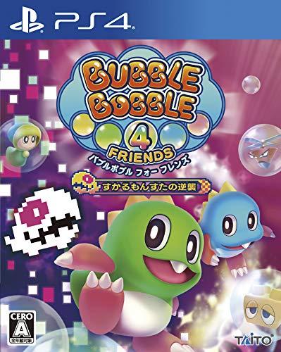 【Amazon.co.jpエビテン限定】バブルボブル 4 フレンズ すかるもんすたの逆襲【エビテン限定特典付き】